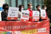 """쿠팡 근로자들, 분노의 폭로…""""이름아닌 번호로 불린다"""""""