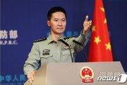 """中 국방부 """"대만 독립은 전쟁 의미…완전한 통일은 필연"""""""
