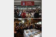 보안법 비판했다 中에 찍힌 홍콩신문… 폐간호에 시민들 울다