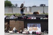 캐나다 원주민 기숙학교 부지서 751개 신원미상 무덤 발견