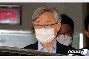 최재형, 내주 초 감사원장 '사퇴' 선언…'대권 행보' 본격화