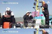 김준현, '도시어부3' 녹화 중 계좌 해킹…200만원 피해