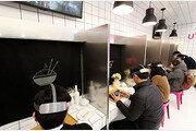 """직장인 10명중 3~4명은 점심 혼밥…""""함께 식사대신 휴식"""""""