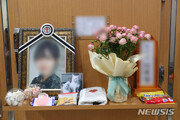 사망 女중사 유족, 피해사실 유포 軍간부 4명 추가 고소