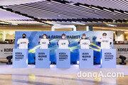 최대 90% 할인 '코리아패션마켓 시즌3' 개막