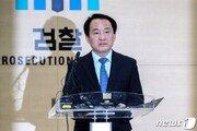 '靑기획사정' 괘씸죄로 좌천 나병훈 중앙지검 차장검사, 사의 표명