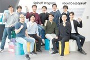 청년 취업-스타트업 창업 돕고 중소기업과 '상생'