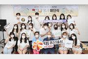 오비맥주 대학생 서포터즈 '오비랑 2기' 해단…3개월간 에코스피커 활동