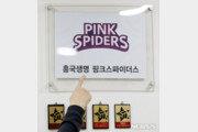 """'학폭 논란' 이재영·이다영 """"평생 반성, 사과하고파"""""""