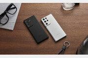 삼성 '갤럭시S21 울트라', MWC 2021 '최고의 스마트폰' 선정