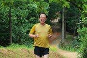 """[양종구의 100세 건강]""""재산보다 달리기 유산… 며느리와 사위도 함께 뛰어요"""""""