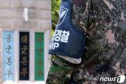"""故 이 중사 남편, 군사경찰단장 고소…""""성추행 은폐 직권남용"""""""