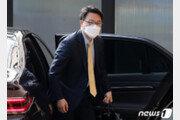 경찰 수사관 20명 파견에 공수처 인력난 '숨통'…포렌식 전문가 2명도 포함
