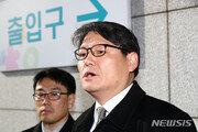 '김학의 출금 의혹' 이광철 사건, 이성윤·이규원 재판부 배당