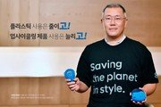 전동화·HTWO(에이치투)·E-GMP…현대차 ESG 경영 키워드는?