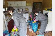 '저장강박증 가구' 쓰레기 청소