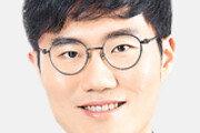 [애널리스트의 마켓뷰]韓銀, 美보다 먼저 금리 올릴수도
