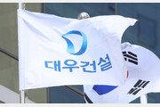 고래 삼킨 새우…대우건설 품은 중흥, 기대와 우려