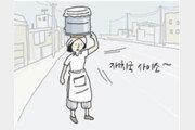 억척 아지매들의 본향, 부산[김창일의 갯마을 탐구]〈63〉