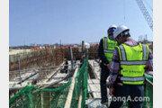 농어촌공사, 건설현장 중대재해 예방 나선다…특별 안전관리 추진