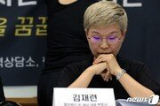 """김재련 """"어느덧 1년, 박원순 피해자 잠 못들어…목소리엔 눈물 가득"""""""