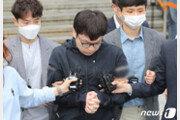 '조주빈 공범' 남경읍, 1심 징역 17년 불복해 항소