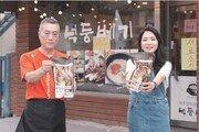 집에서 즐기는 식도락 여행!…신세계TV쇼핑, 전국 맛집 간편식 출시