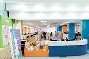 7700여 산업체와 연계한 네트워크 4년 내리 수도권 대학 취업률 '1위'