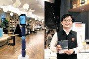 [DBR/Special Report:]백화점 모든 상품 1대1 상담… 객단가 훨씬 높아져