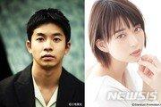 열애설 났던 일본 남녀 배우, 동시에 코로나 확진 화제