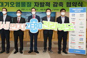 '청정 전북' 자존심 회복… 미세먼지 저감정책 '최우수'