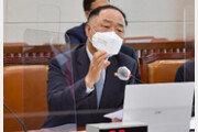 """與 맞서는 홍남기 """"국회가 전국민 재난금 결정해도 안 따를 것"""""""