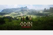 """[한주의 게임 소식] 리니지 독주 무너트린 '오딘', """"PC방도 돌풍"""""""