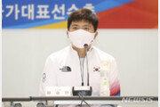 """유승민 IOC 선수위원, 日 입국 직후 확진 """"두 번 검사서 음성이었는데…"""""""