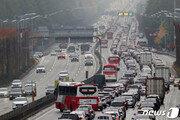 '장맛비' 예보에 전국 교통량 감소…서울 방향은 낮부터 혼잡