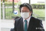日공사 '성적 표현으로 文 비하' 막말…정치권도 한목소리 비판