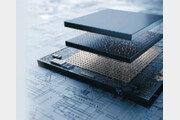 TSMC 따라잡기 바쁜 삼성전자, '추격자 인텔'에 긴장
