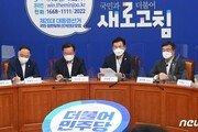 """""""소상공인 지원확대"""" 공감대에…與 """"추경 1, 2조 증액"""" 드라이브"""