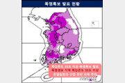 서남권 제외 서울 전역에 폭염경보…전국 대부분 폭염특보