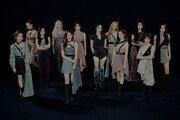 이달의 소녀, 신보 '앤드'로 유나이티드 월드 차트 7위 진입