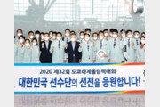 [이원홍의 스포트라이트]논란의 도쿄 올림픽 개막… 선수단은 신경전 도구가 아니다