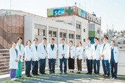 [헬스캡슐]순천향대서울병원 간이식클리닉 간이식수술 20례 성공적으로 시행 外