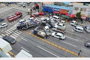 여수서 탁송차량 횡단보도 덮쳐…보행자 등 10여명 사상