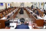 '구글갑질방지법' 국회 과방위 문턱 넘었다…23일 본회의 상정