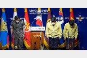 '사진 2장'만 제공…국방부 장관의 조용한 사과 [청계천 옆 사진관]