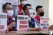 """""""프로골프협회, 성추행 피해자 보복·2차 가해""""… KPGA 노조, 8월 파업 예고"""