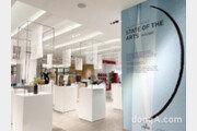 갤러리아百, '스튜디오 콘크리트'와 아트 프로젝트…작품 135점 전시·판매