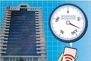 초고속 인터넷이라더니… 속도 못지킨 통신사들