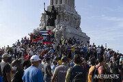 """北 """"쿠바 시위 배후, 미국…세계가 내정간섭 규탄"""""""