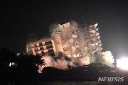 '美 플로리다 아파트 붕괴참사' 초기 보상금 1724억원